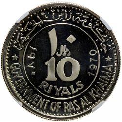 RAS AL KHAIMA: Saqr Bin Muhammad al-Qasimi, 1948-, AR 10 riyals, 1970. NGC PF64