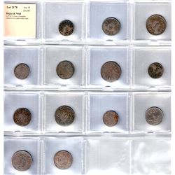 HEJAZ & NEJD: LOT of 13 coins, a complete collection of copper-nickel types from AH1344 - AH1356