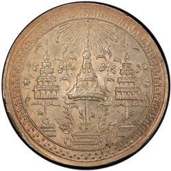 THAILAND: Rama IV, 1851-1868, AR 1/4 baht, ND (1860). PCGS MS64
