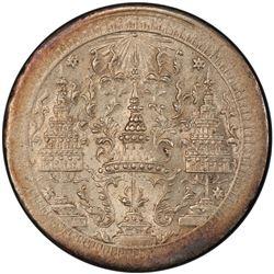 THAILAND: Rama IV, 1851-1868, AR 1/2 baht, ND (1860). PCGS MS63