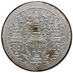 THAILAND: Rama IV, 1851-1868, AR 2 baht, ND [ca. 1863]. EF