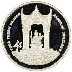 THAILAND: AR medal (25.00g), 1989. PF