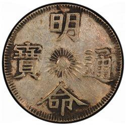NGUYEN DYNASTY (VIET NAM): Ming Mang, 1820-1841, AR 3 tien (13.34g), year 14 (1833). PCGS EF