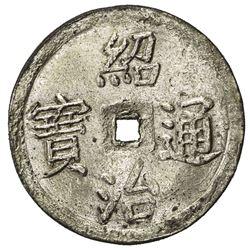 NGUYEN DYNASTY (DAI NAM): Thieu Tri, 1841-1847, AR 1/2 tien (1.83g), ND. AU