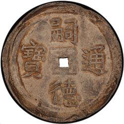 NGUYEN DYNASTY (DAI NAM): Tu Duc, 1848-1883, AR tien (3.83g). PCGS MS61