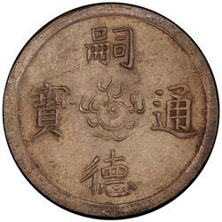 NGUYEN DYNASTY (DAI NAM): Tu Duc, 1848-1883, AR 1/4 lang (9.78g). PCGS MS62