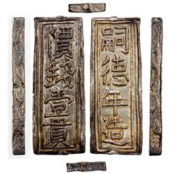 NGUYEN DYNASTY (DAI NAM): Tu Duc, 1848-1883, AR 1 1/2 tien (5.30g), ND. EF-AU