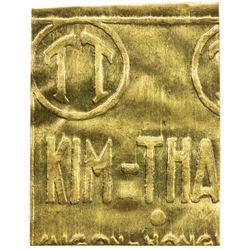 VIET NAM: AV gold wafer (3.34g), ND [1960]. UNC