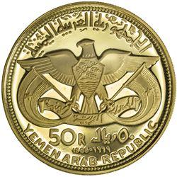 YEMEN: Arab Republic, AV 50 riyals, 1969. PF