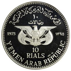 YEMEN: Arab Republic, AR 10 rials, 1976/AH1395. PF