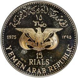 YEMEN: Arab Republic, AR 15 rials, AH1395/1975. PF