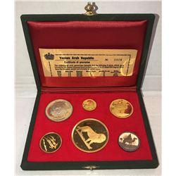 YEMEN: Arab Republic, 6-coin proof set, 1969. PF