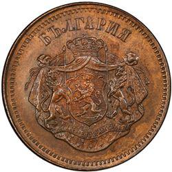 BULGARIA: Ferdinand I, as Prince, 1887-1908, AE 10 stotinki, 1887. PCGS SP