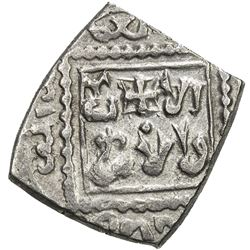 CRUSADER KINGDOMS: AR 1/2 dirham (1.45g), Ghazza (Acre), AH12(51). VF