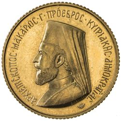 CYPRUS: Republic, AV sovereign, 1966. UNC
