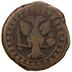 GEORGIA: Irakli II, 1762-1798, AE 1/2 bisti (8.76g), Tiflis, AH1201//ND. F