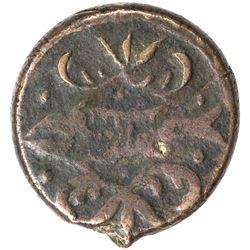 GEORGIA: Giorgi XII, 1798-1800, AE 2 puli (9.83g), Tiflis, AH1213. VF