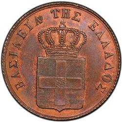 GREECE: Otto, 1832-1862, AE 5 lepta, 1833. PCGS UNC