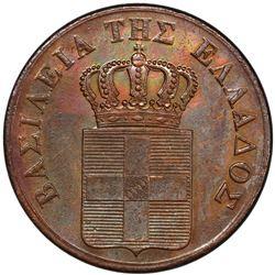 GREECE: Otto, 1832-1862, AE 10 lepta, 1833. PCGS MS62