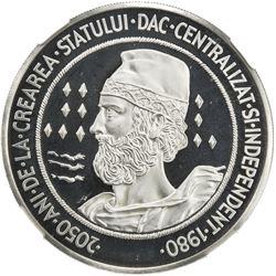 ROMANIA: Socialist Republic, AR 100 lei, 1982-FM. NGC PF68