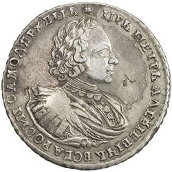 RUSSIAN EMPIRE: Peter I, the Great, 1682-1725, AR rouble (29.02g), Kadashevsky Mint in Moscow, 1721.