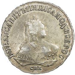 RUSSIAN EMPIRE: Elizabeth, 1741-1762, AR rouble (25.57g), St. Petersburg, 1750. VF-EF