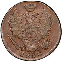 RUSSIAN EMPIRE: Nicholas I, 1825-1855, AE kopeck, 1830. PCGS MS62