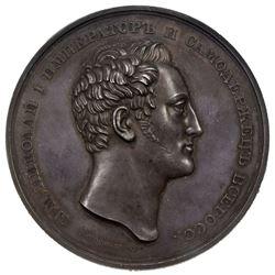 RUSSIAN EMPIRE: Nicholas I, 1825-1855, AR medal, 1826. NGC AU58