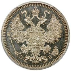 RUSSIAN EMPIRE: Nicholas II, 1894-1917, AR 15 kopeck, 1908. PCGS PF66