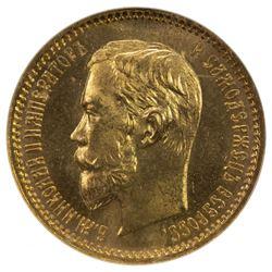 RUSSIAN EMPIRE: Nicholas II, 1894-1917, AV 5 roubles, 1902. NGC MS66