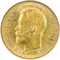 RUSSIAN EMPIRE: Nicholas II, 1894-1917, AV 7 1/2 roubles, 1897. ANACS AU50
