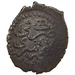 CRIMEA: Shahin Giray, 1777-1783, BI beshlik (1.62g), Baghcha-Saray, AH1191 year 4. EF