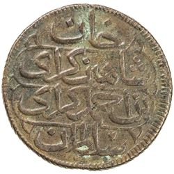 CRIMEA: Shahin Giray, 1777-1783, AE denga (5.63g), Baghcha-Saray, AH1191 year 6. VF