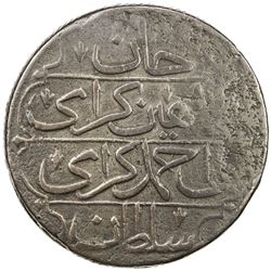 CRIMEA: Shahin Giray, 1777-1783, AE kyrmis (62.09g), Baghcha-Saray, AH1191 year 5. VF