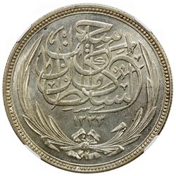 EGYPT: Hussein Kamil, 1914-1917, AR 20 piastres, 1917/AH1335. NGC MS62