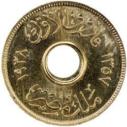 EGYPT: Farouk, 1936-1952, 1 millieme, 1938/AH1357. NGC PF63