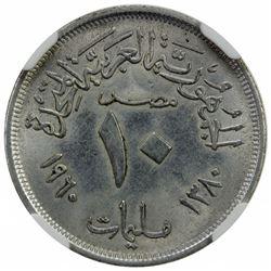 EGYPT: United Arab Republic, 10 milliemes, 1960/AH1380. NGC MS64