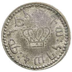 ETHIOPIA: Menelik II, 1889-1913, AR mahaleki (1.41g), EE1885 (1892/93). VF