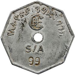 ETHIOPIA: octagonal aluminum bank token, ND. VF