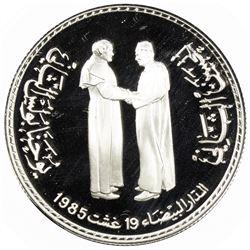 MOROCCO: Hassan II, 1961-1999, AR 100 dirhams, 1986/AH1406. PF