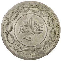 SUDAN: Abdullah b. Muhammad, 1885-1898, AR 20 piastres (24.00g), Omdurman, AH1304 year 5. EF
