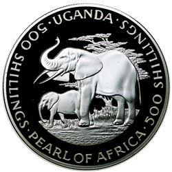 UGANDA: Republic, AR 500 shillings, 1981. PF