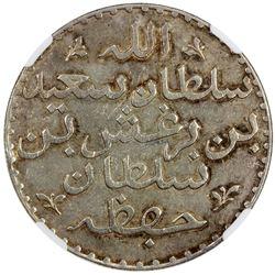 ZANZIBAR: Sultan Barghash b. Sa'id, 1870-1888, AR riyal, AH1299. NGC AU58