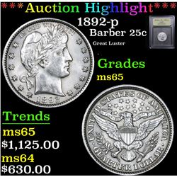 ***Auction Highlight*** 1892-p Barber Quarter 25c Graded GEM Unc By USCG (fc)