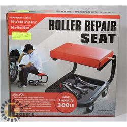 NEW 300LB CAPACITY ROLLING UTILITY CHAIR