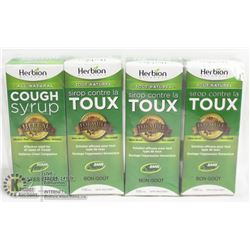 LOT OF 4 HERBION ALL NATURAL COUGH SYRUP ALCOHOL