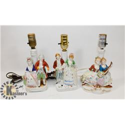 SET OF 3 VINTAGE 1950'S-60'S LAMP