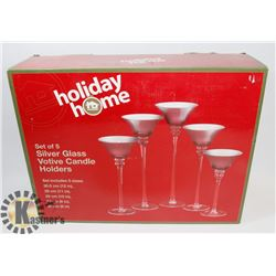 NEW HOLIDAY TIME SET OF 5 SILVER GLASS VOTIVE
