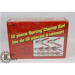 12PC SPRING CLAMP SET