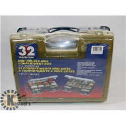 LOT OF 2 MINI DOUBLE SIDED COMPARTMENTS BOXES